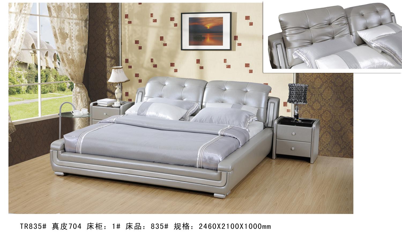 天子床垫床品牌资讯_天子床垫企业动态资讯—全球