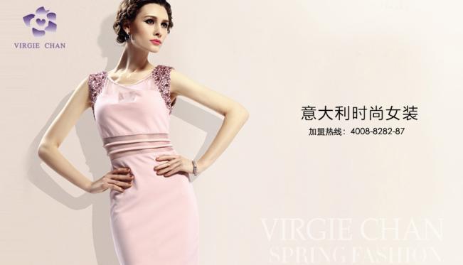 欧洲风格意大利女装 唯姬晨 VIRGIE CHAN