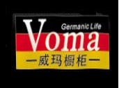Voma威玛橱柜