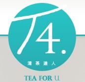 T4清茶達人