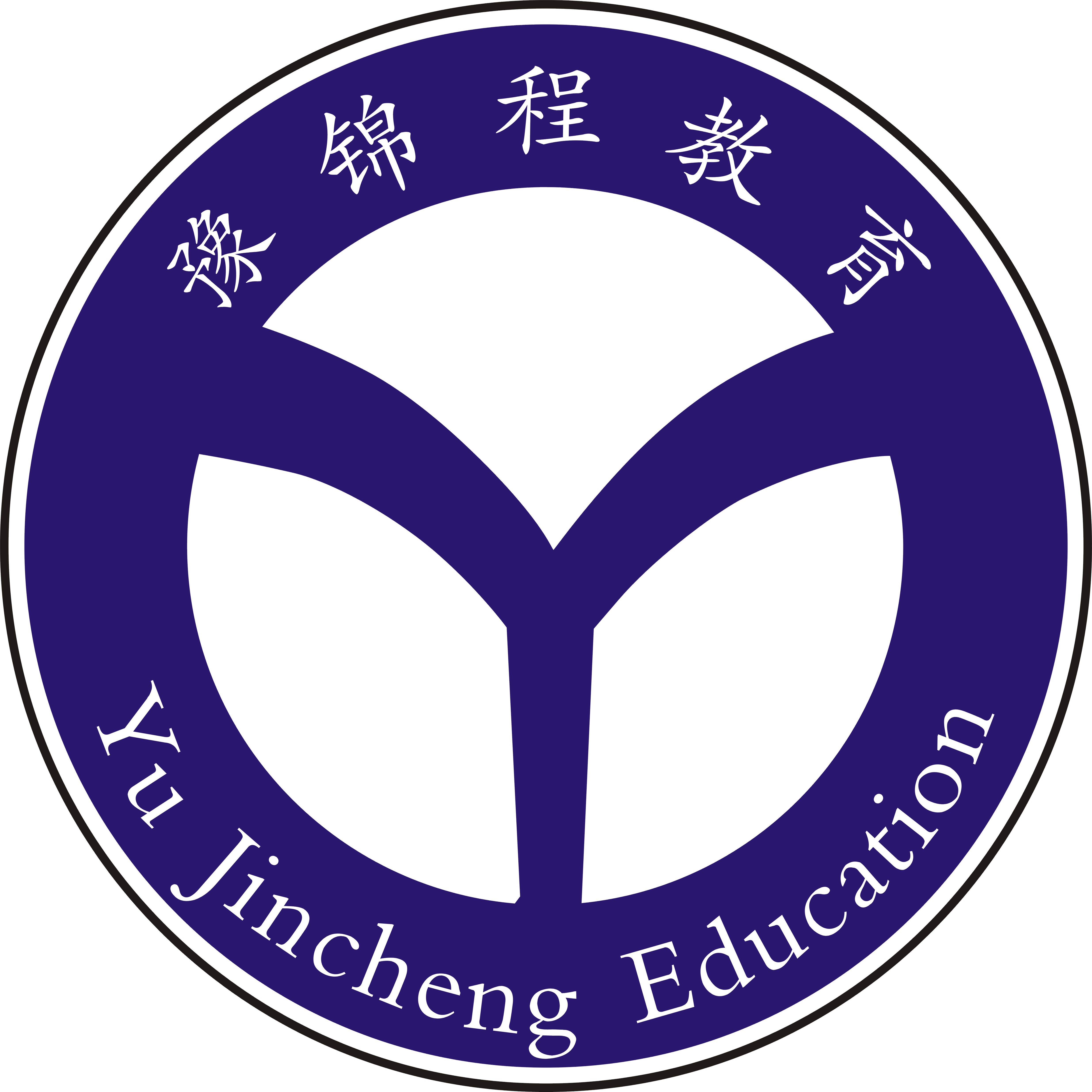 豫锦程教育