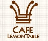 咖啡柠檬餐桌