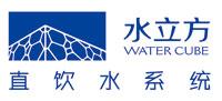 水立方直饮水系统