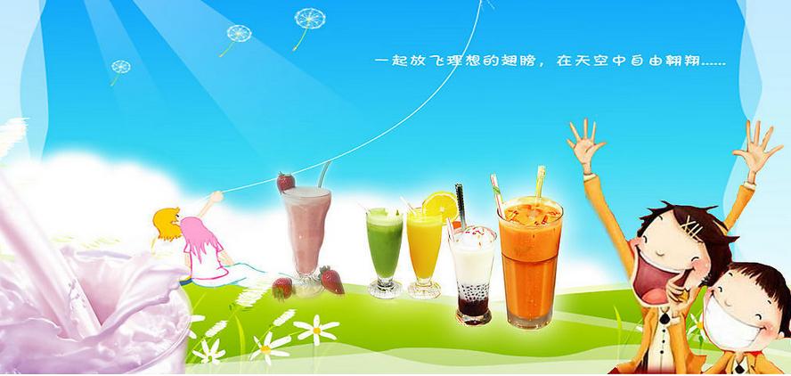 艾温欧式奶茶加盟