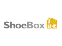 ShoeBox鞋业