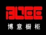 Boee博意橱柜