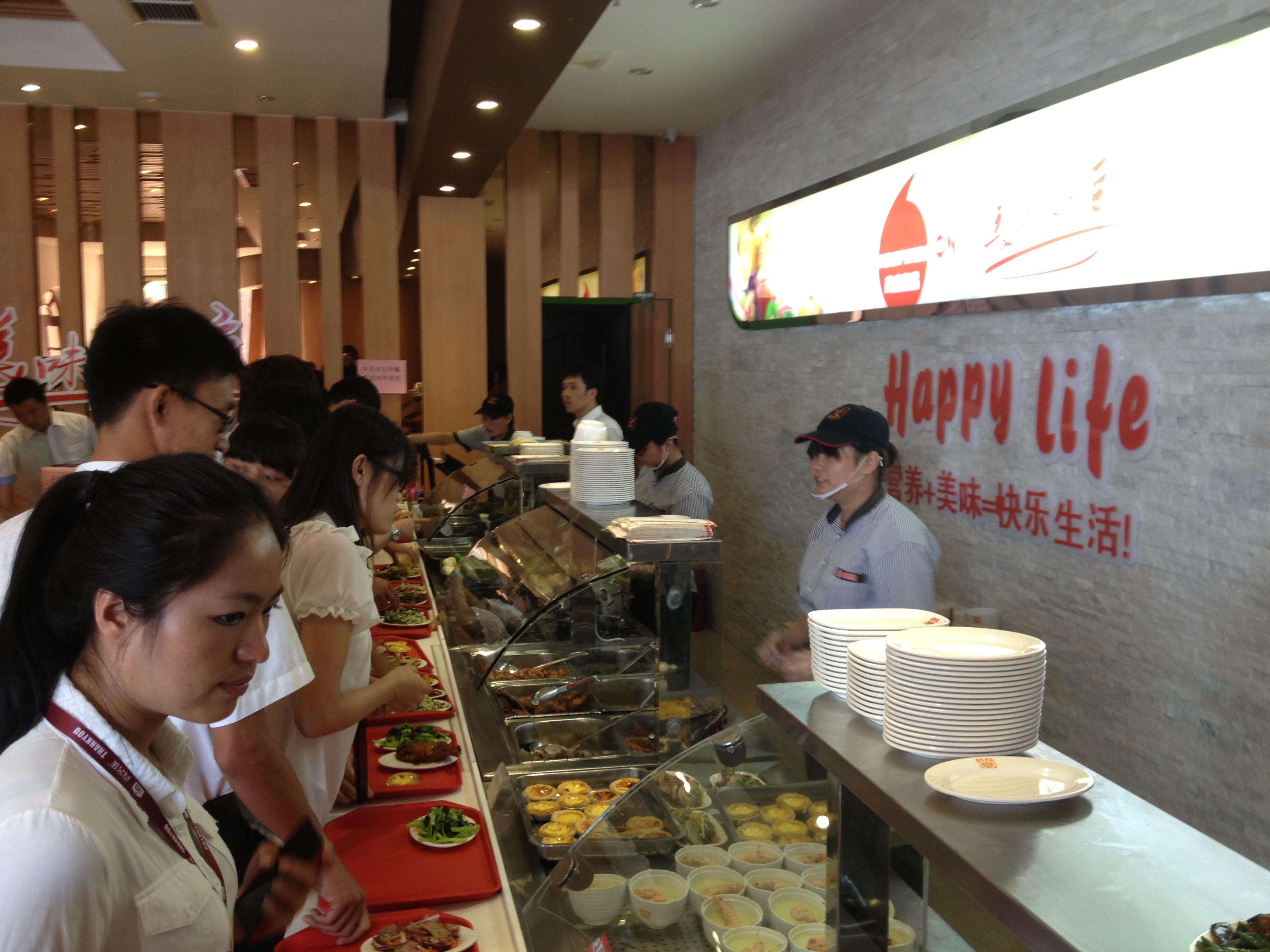 尚客优品中式快餐青岛经济开发区店