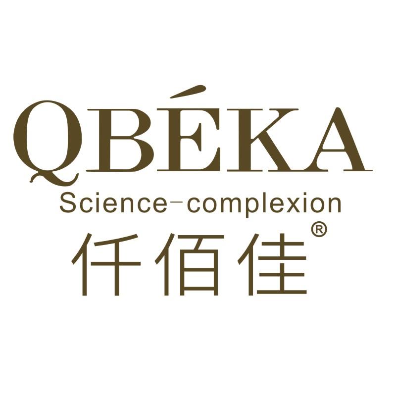 QBEKA仟佰佳化妆品