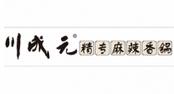 川成元麻辣香锅