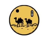 骆驼队长鞋业