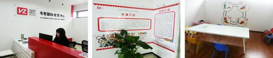 韦哲早教  南京河西奥体教学中心