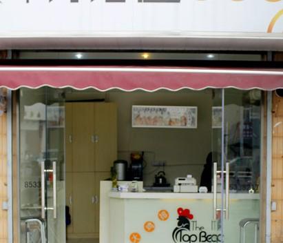 第一佳大鸡排(金平路店)