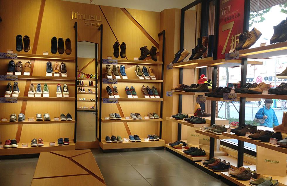 金木鱼布鞋加盟