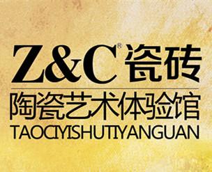 ZC尊采田园瓷砖