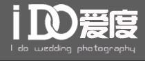 爱度婚纱摄影