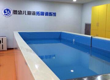 33度婴幼儿游泳拓展训练馆