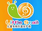 小蜗牛儿童钢琴