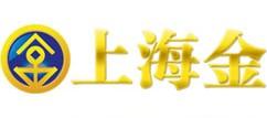 上海金貴金屬