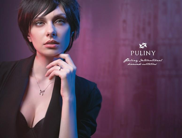 PULINY普林尼珠宝加盟