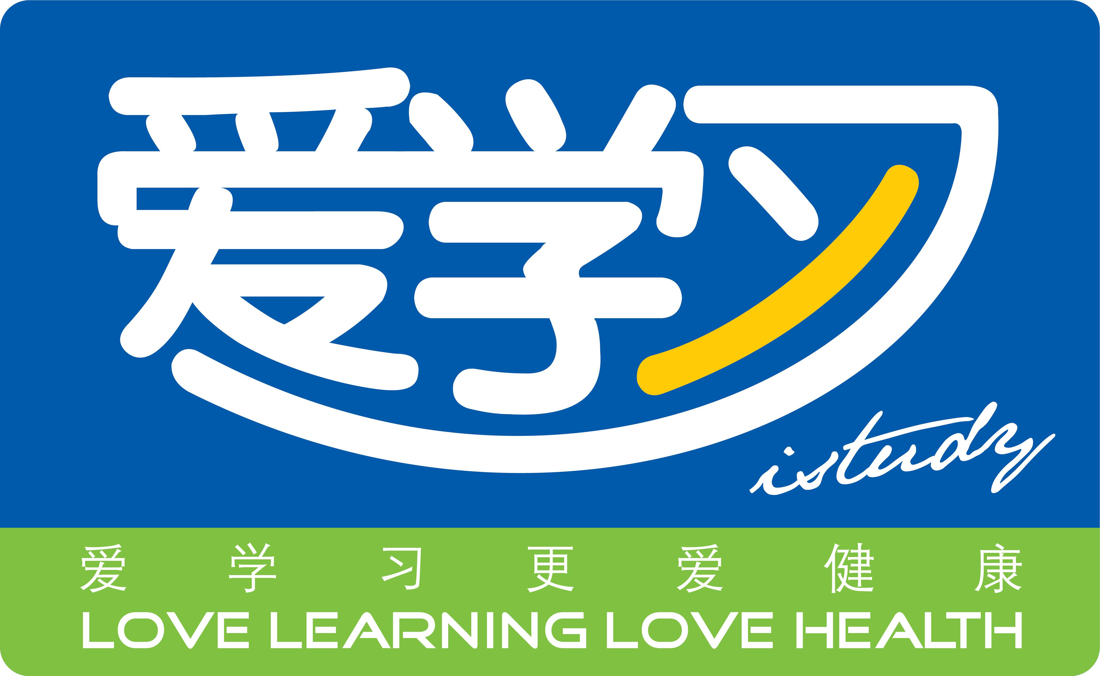 爱学习智慧学习桌