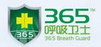 365呼吸卫士