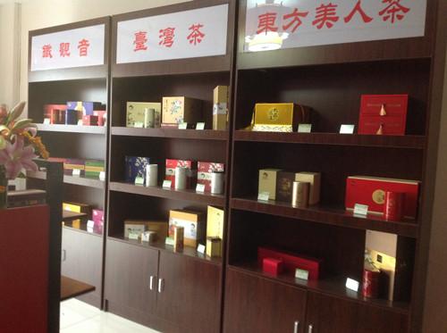 茶圣居江苏太仓店