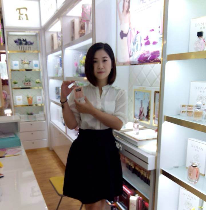 法兰蒂香水店 金郦城分店