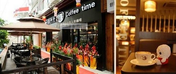 亚博|研磨时光咖啡馆加盟 全方位支持服务让你轻松致富
