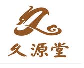 久源堂养生茶