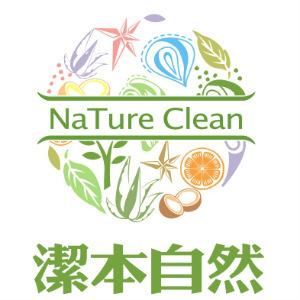洁本自然清洁剂
