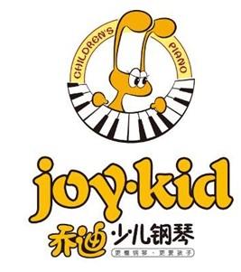 乔迪少儿钢琴