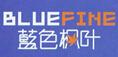 蓝色枫叶内衣