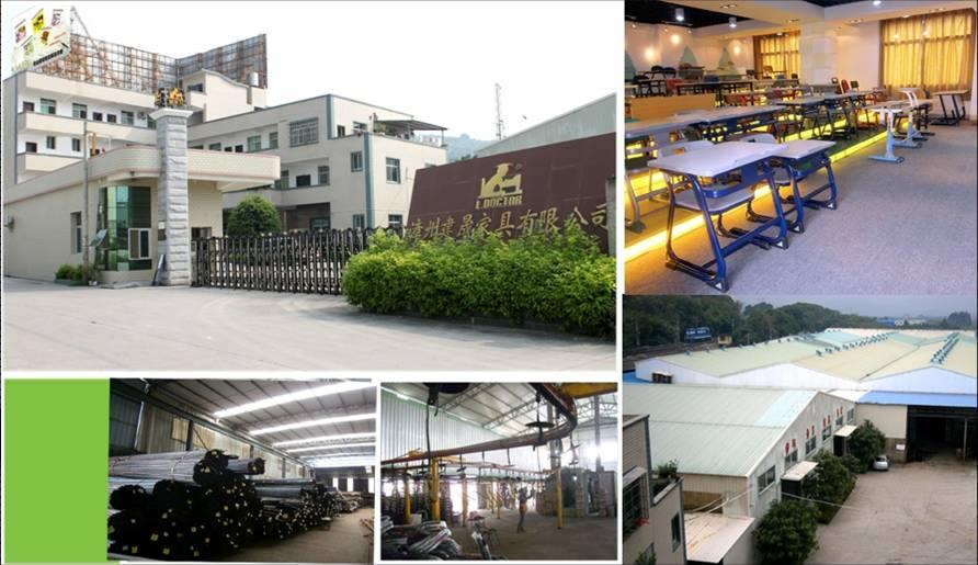 爱学习工厂
