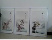 陕西省碳晶墙暖