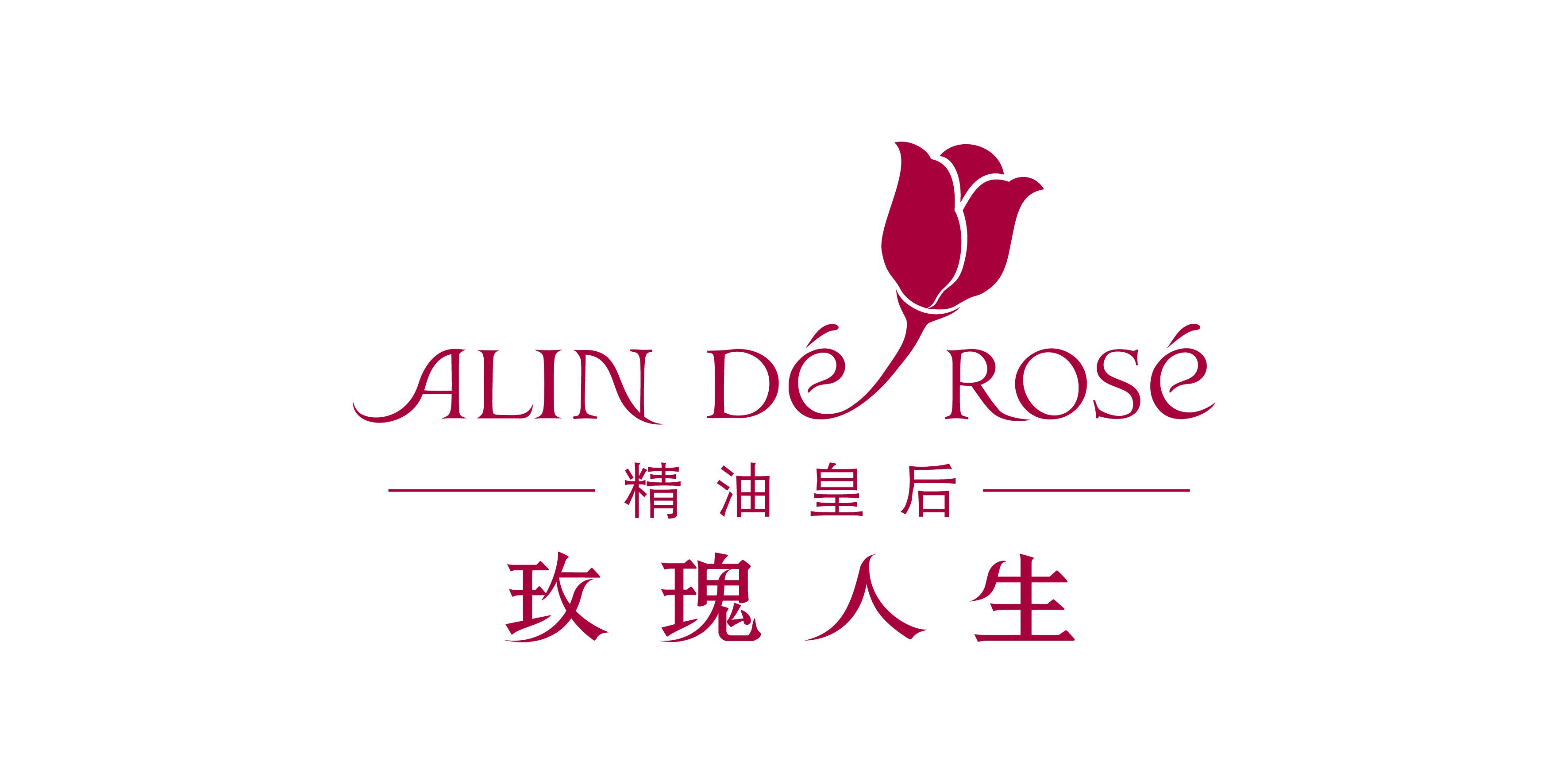玫瑰人生精油