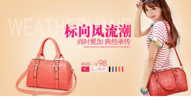 韩国红樱桃9+9青春鞋包配