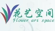 花藝空間工藝品