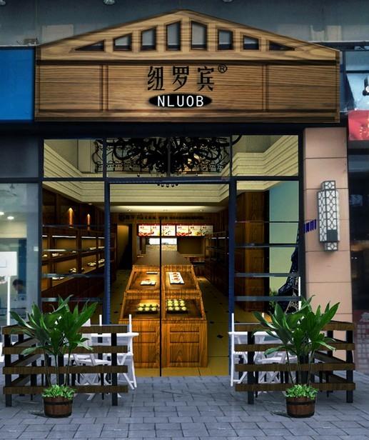 纽罗宾蛋糕产品图片_纽罗宾蛋糕店铺装修图片-全球