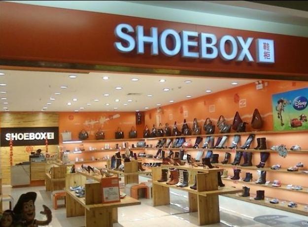 鞋柜加盟店图片展示