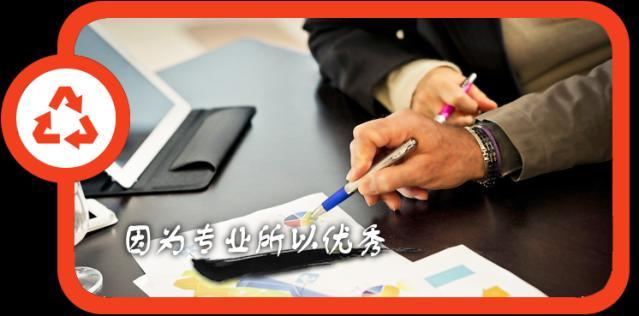 河南省投资担保有限公司加盟
