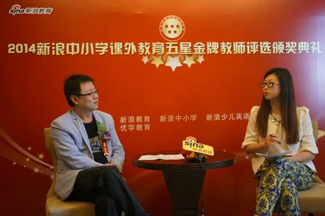 专访:优胜教育做客新浪教育频道畅谈直盟连锁