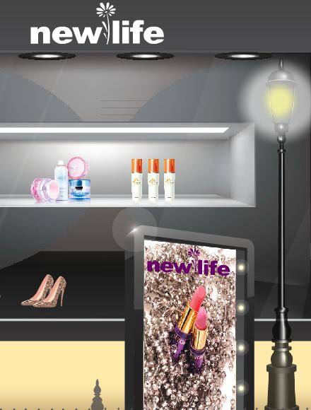 新生活化妆品加盟,带来全新生活 高清图片