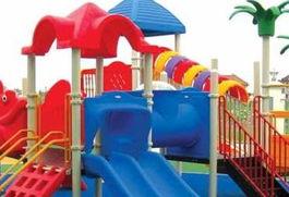 佳贝爱儿童乐园