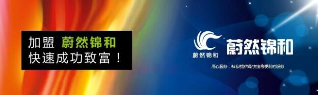 广州锦和超市,24小时便利店加盟,便利店