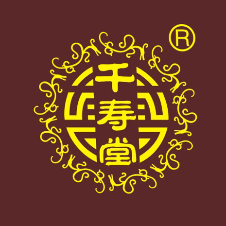 香港千壽堂