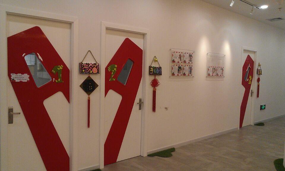 蕃茄田美术中心加盟