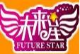 未來星學習用品