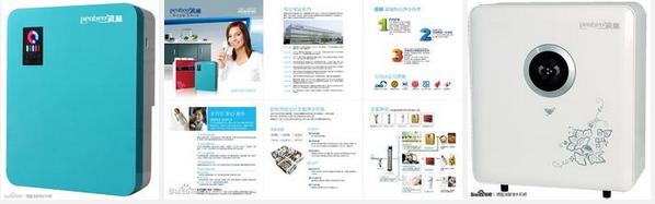 滨赫净水器厨用电器加盟连锁火爆招商中—全球加盟网