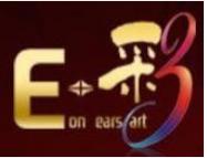E+彩珠宝