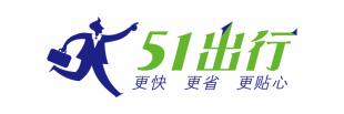 51出行商旅平台